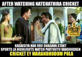 Natchathira cricket comedies