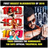 Theri 100 days vijay fans celebration memes