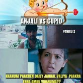 Tamil single boys cupid memes