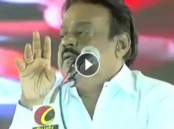 Vijayakanth's Walking Troll Video During DMDK Party Women's Meet