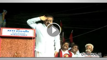 Captain Vijayakanth Election Speech Funny Video