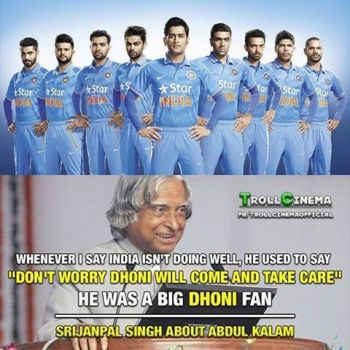 Celebrities about MS Dhoni