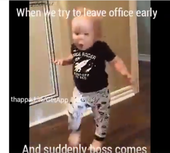 Video: All employees might have faced this one day!!