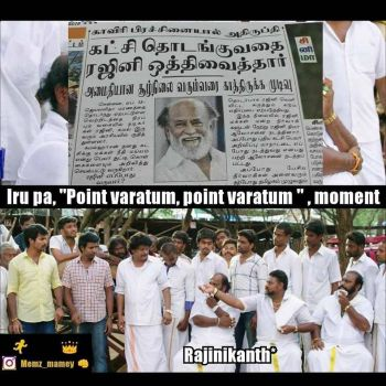 Rajini new party name memes