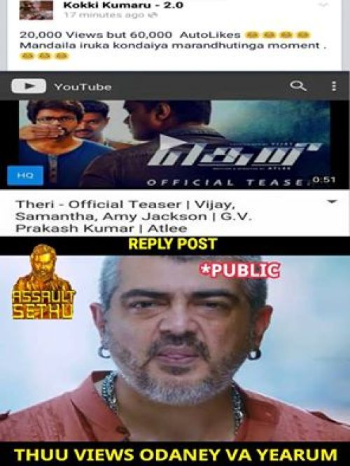Theri teaser troll ajith fans