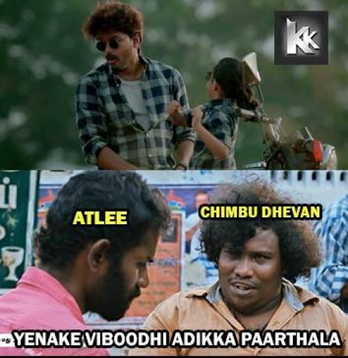 Theri MEMES AND TROLLS