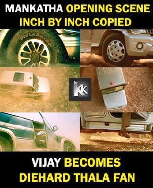 Vijay theri memes and trolls