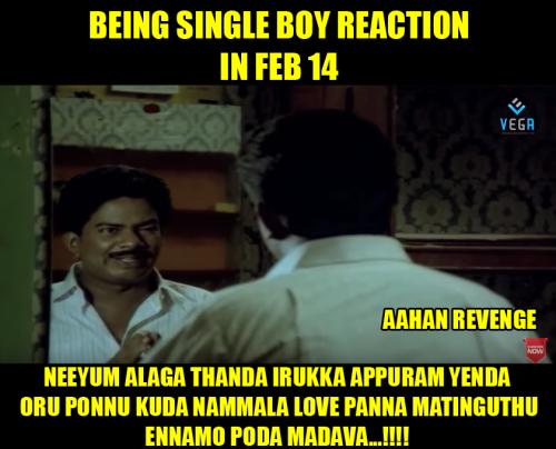Valentines Day Tamil Memes Http Www Memestimes Com Fun Valentine