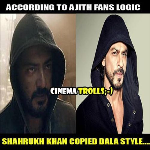 Ajith copiy trolls