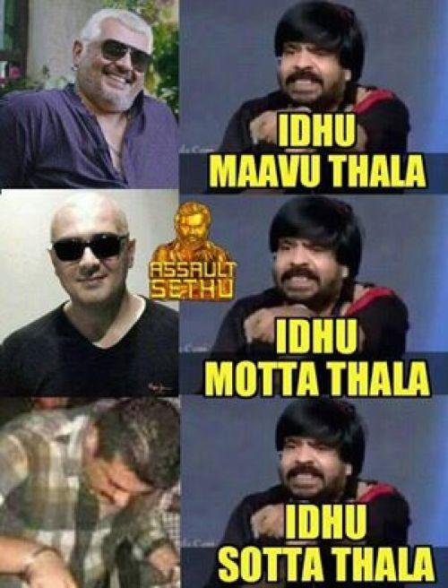 Tamil SMS, Tamil Messages, Kavithaigal Sms, Natpu, Kadhal