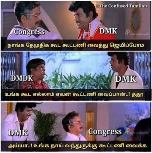 DMK Congress alliance memes and trolls