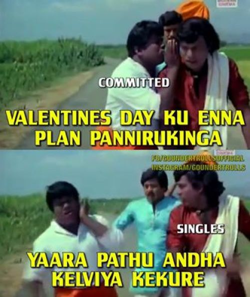 Committed and single boys trolls in tamil