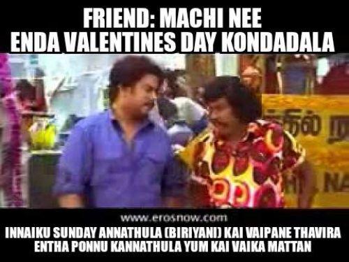 Tamil Funny Love Memes