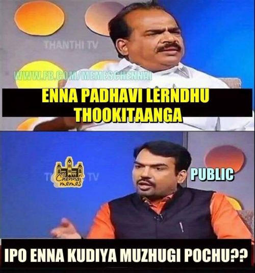 Nanjil sampath thanthi tv interview memes