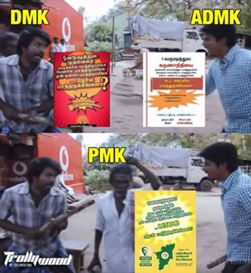 PMK Election Fun Photos