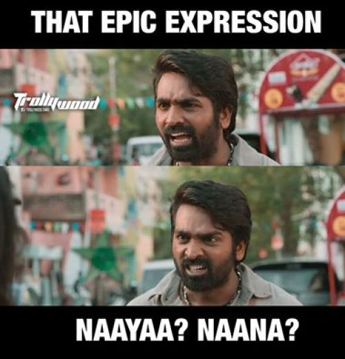 Vijay Sethupathi Expression in Kadhalum Kadanthu Pogum Movie