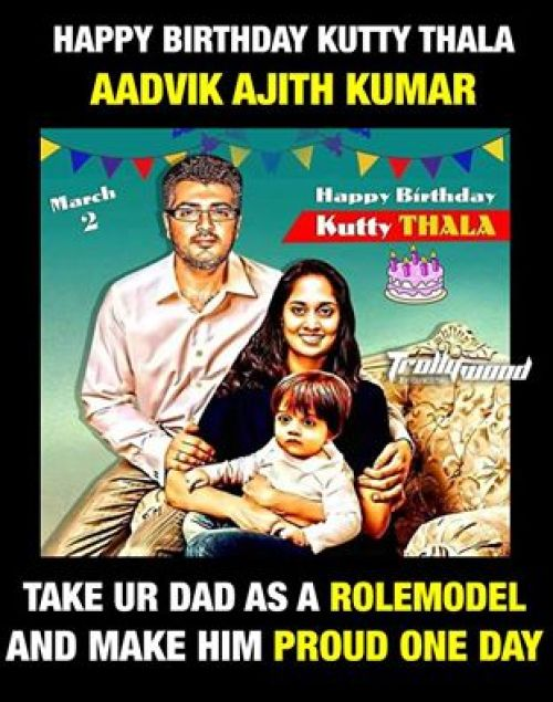 Thala with aadvik ajith photos and memes