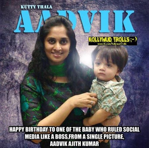 Aadvik Ajith with Shalini Photos