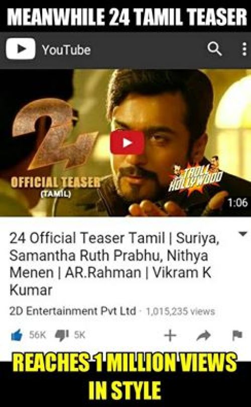 24 tamil movie youtube record memes