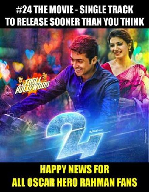 24 movie audio release