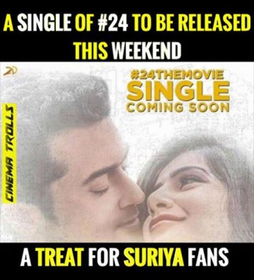 Suriya 24 movie audio release update