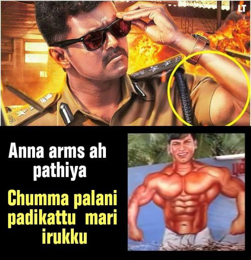 Theri vfx trolls and memes