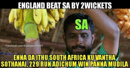 Wt20 memes and trolls in tamil