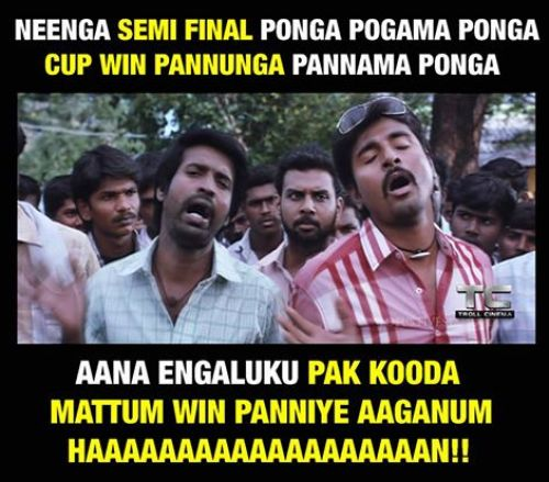Tamil cricket trolls