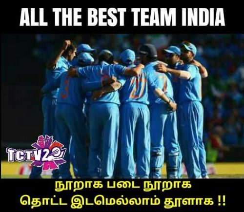Indian team support memes