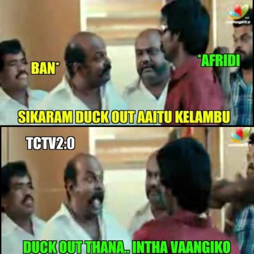 Tamil cricket trolls and memes
