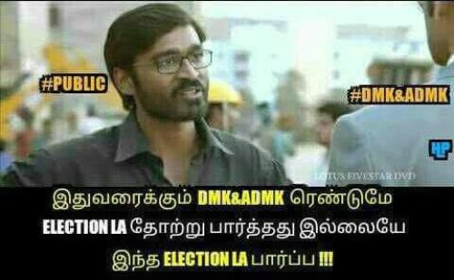 Admk,dmk,dmdk,election,tn election,sagayam,congress,bjp as chief minister in tn election 2016