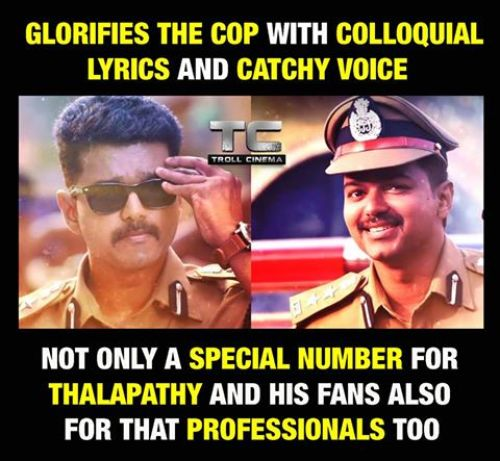 Theri vijay photos