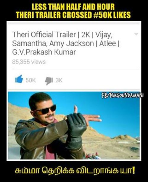 Theri trailer youtube likes record memes