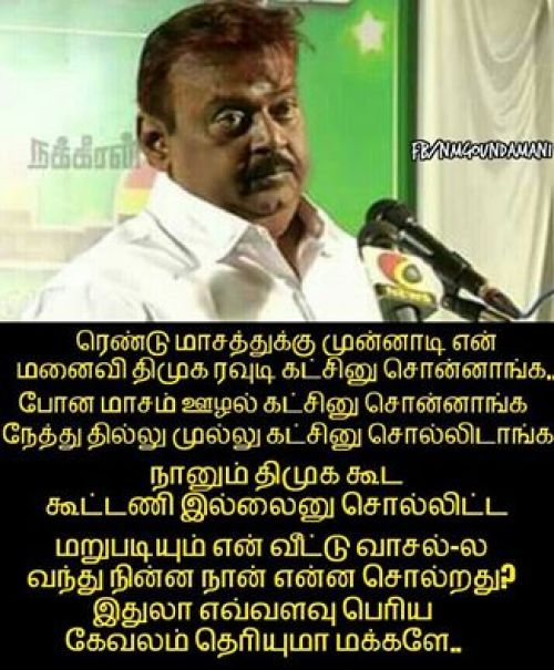 Troll dmk captain