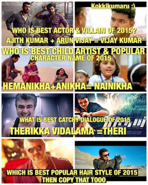 Theri is vedalam ajith copy trolls