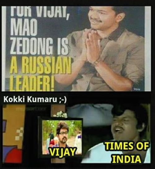 Vijay theri audio launch wrong story trolls