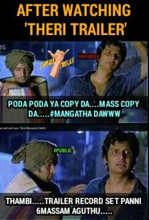 Theri copy reply memes