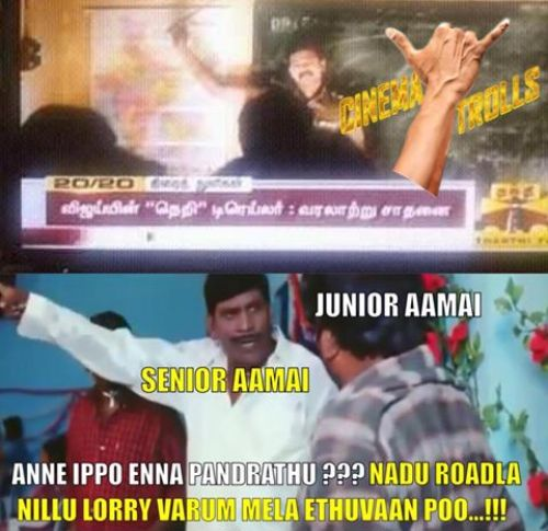 Theri youtube record thanthi tv news memes