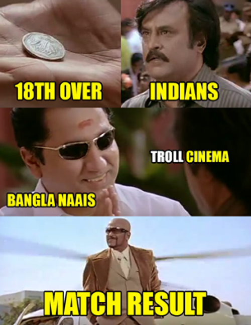 Troll tamil cricket