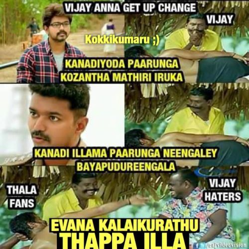 Theri trailer funny mistake trolls