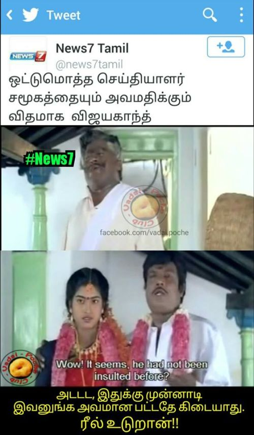 Vijayakanth comedy photos