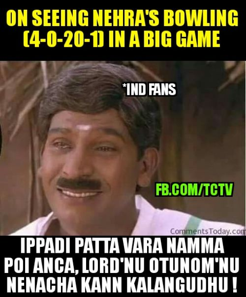 Tamil worldcup cricket trolls