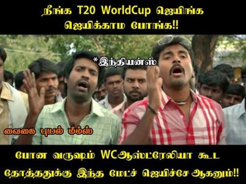 Worldcup cricket tamil trolls