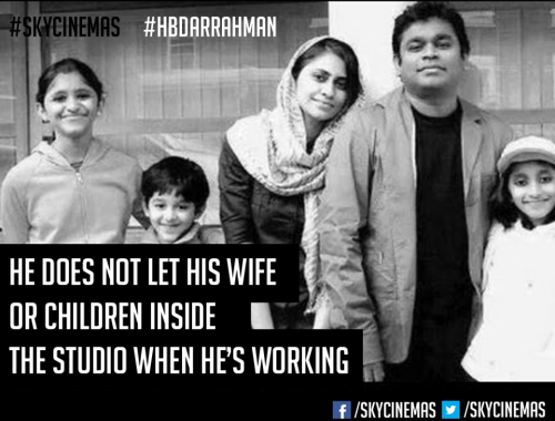 Ar rahman postive words