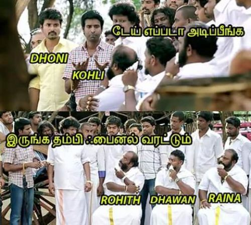 Worldcup T20 Tamil Jokes
