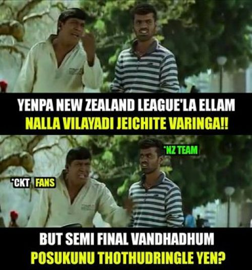 Worldcup T20 Tamil Memes