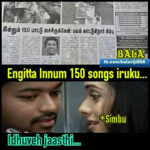 Beep song memes reference to pokiri scene