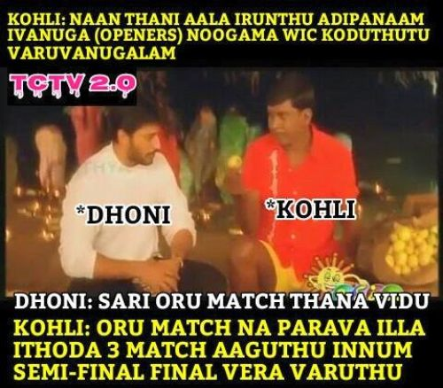 Ind vs WI Tamil Memes and Trolls