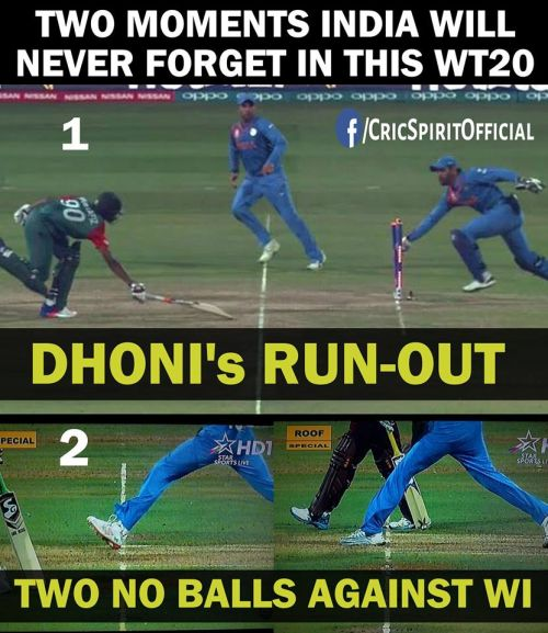 India worldcup T20 2016 Match Trolls and Memes