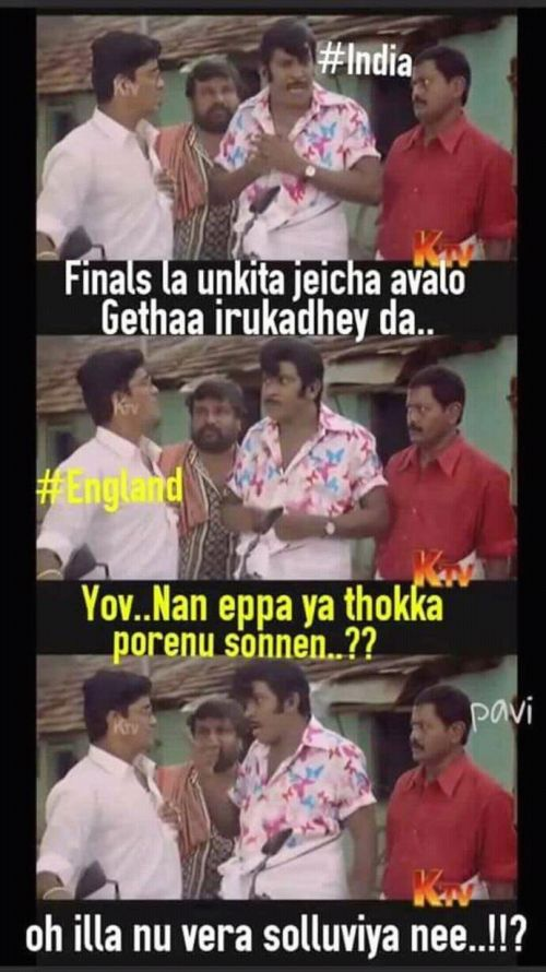 T20 worldcup match memes and trolls